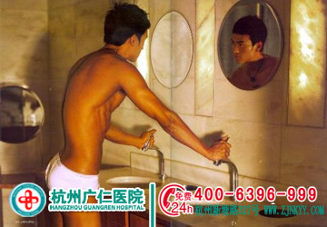 预防男性尿道炎