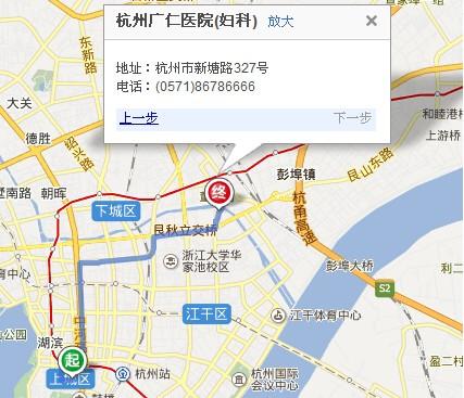 杭州下沙哪家医院人流做的好
