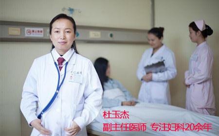 杭州哪个医院做人流比较安全_浙江省杭州广仁
