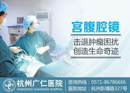 b超检查子宫肌瘤